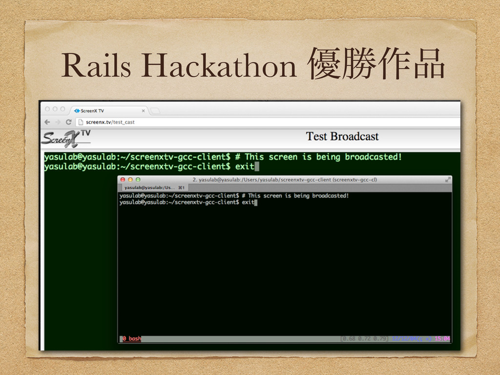 Rails Hackathon ༏উ࡞