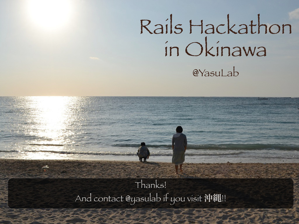 Rails Hackathon in Okinawa @YasuLab Thanks! And...