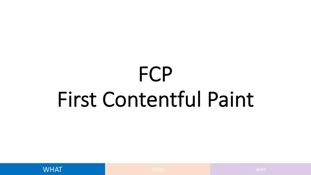 FCP First Contentful Paint WHAT HOW WHY