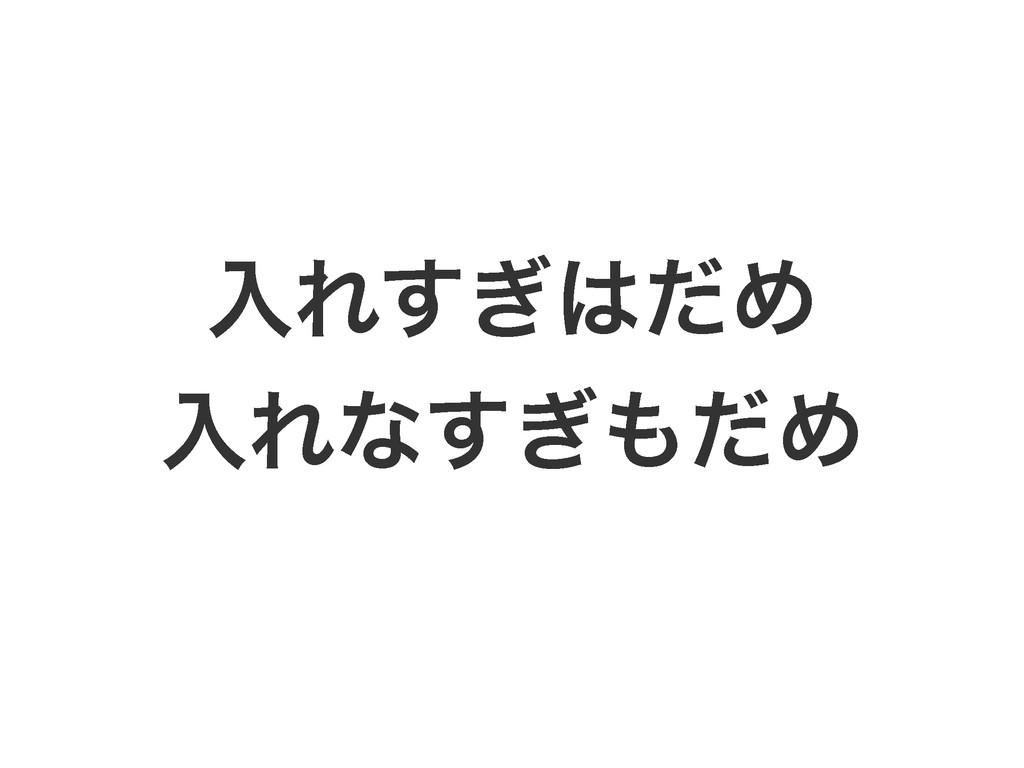 ೖΕ͗ͩ͢Ί! ೖΕͳ͗ͩ͢Ί