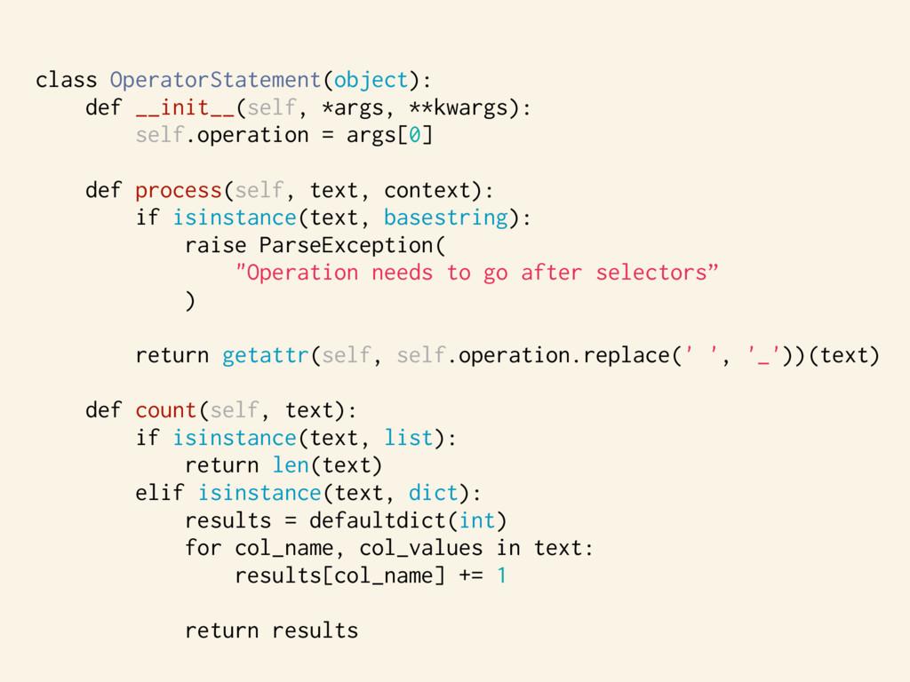class OperatorStatement(object): def __init__(s...