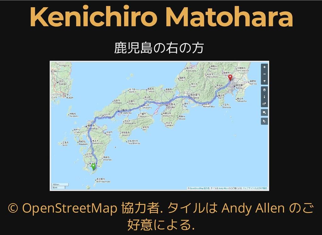 鹿児島の右の方 Kenichiro Matohara Kenichiro Matohara ©...