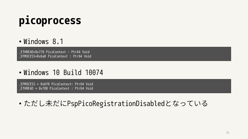 picoprocess • Windows 8.1 • Windows 10 Build 10...
