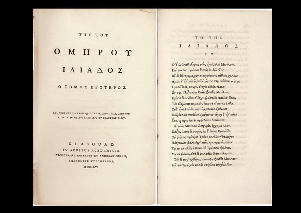 1756 Ομήρου, Ιλιάς. Robert και Andrew Foulis, Γ...