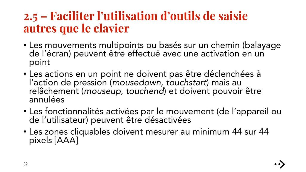 2.5 – Faciliter l'utilisation d'outils de saisi...