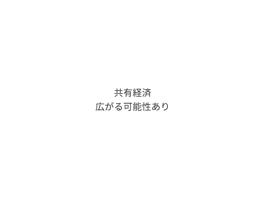 Ⱏ剣穗幥 䎢ָ〳腉䚍֮
