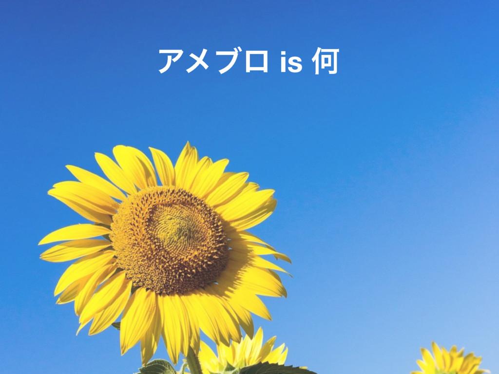 Ξϝϒϩ is Կ