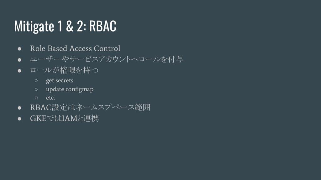 Mitigate 1 & 2: RBAC ● Role Based Access Contro...