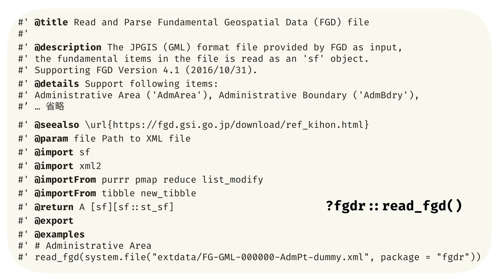 #' @title Read and Parse Fundamental Geospatial...