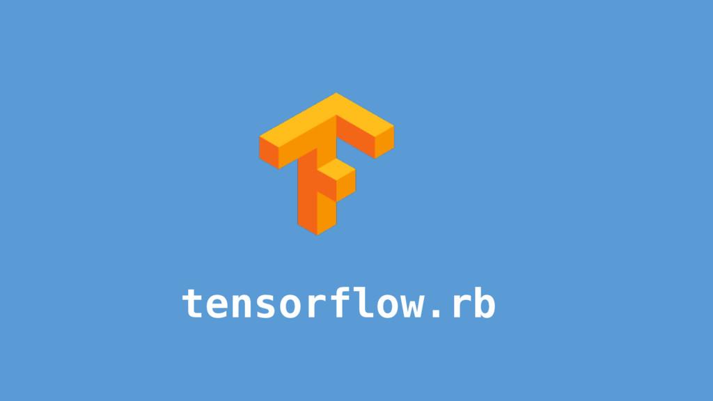 tensorflow.rb