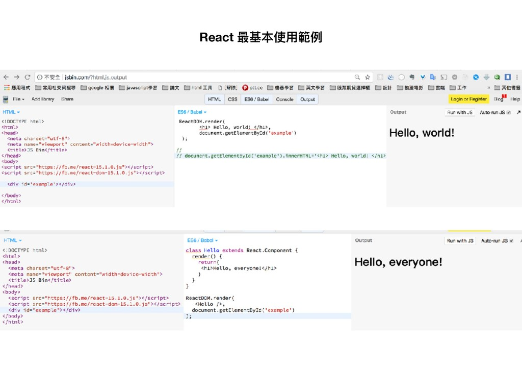 React 最基本使⽤用範例例 class Hello extends React.Compo...