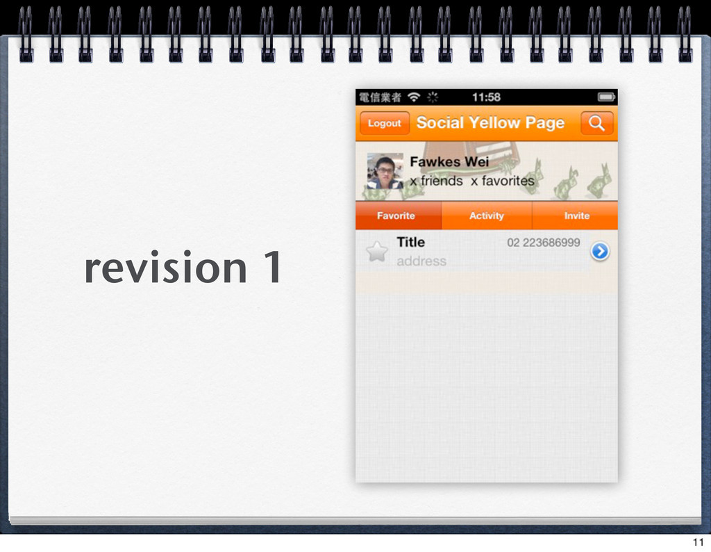 revision 1 11