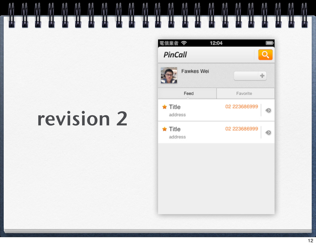 revision 2 12