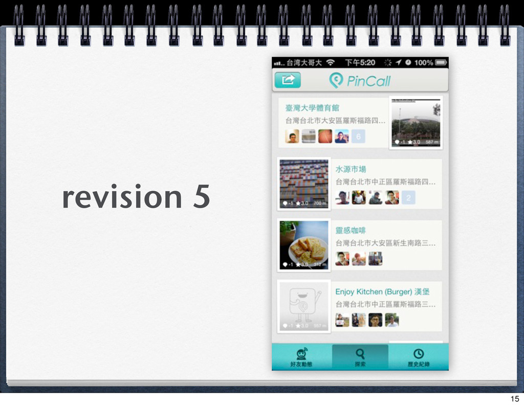 revision 5 15