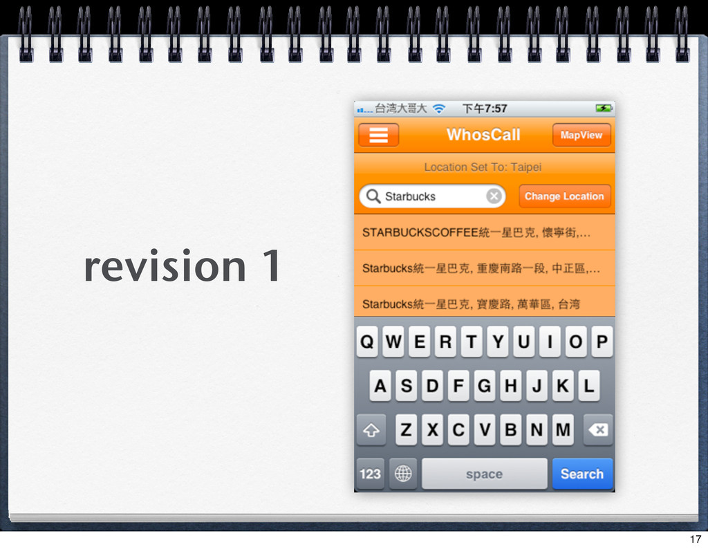 revision 1 17