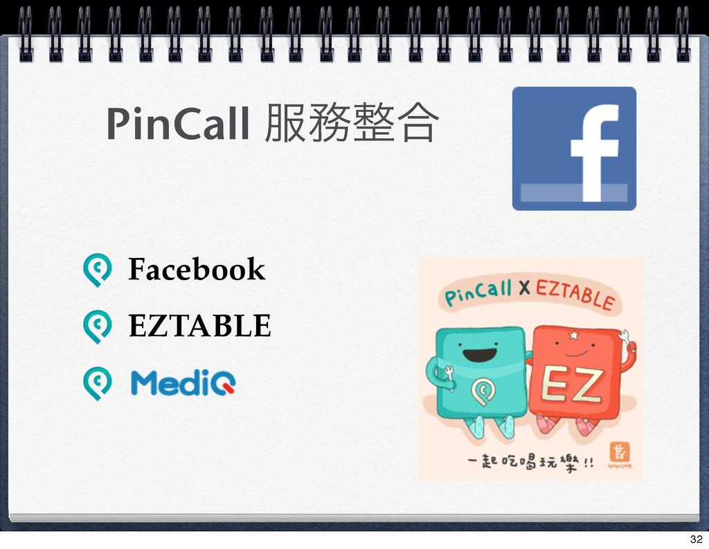 Facebook EZTABLE PinCall ߹ 32