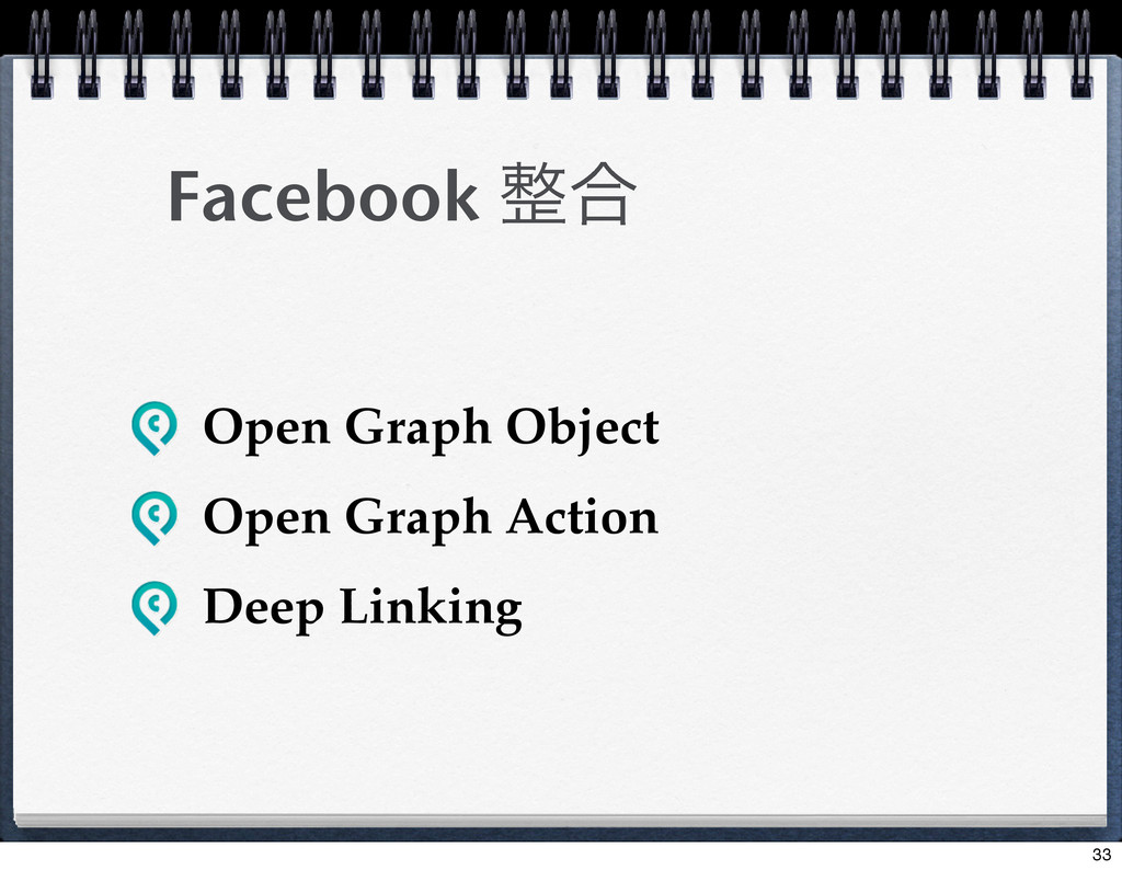 Facebook ߹ Open Graph Object Open Graph Action...