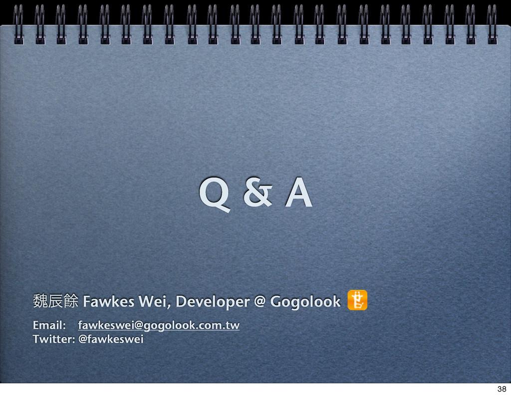 Q & A ᲇୢᰨ Fawkes Wei, Developer @ Gogolook Emai...