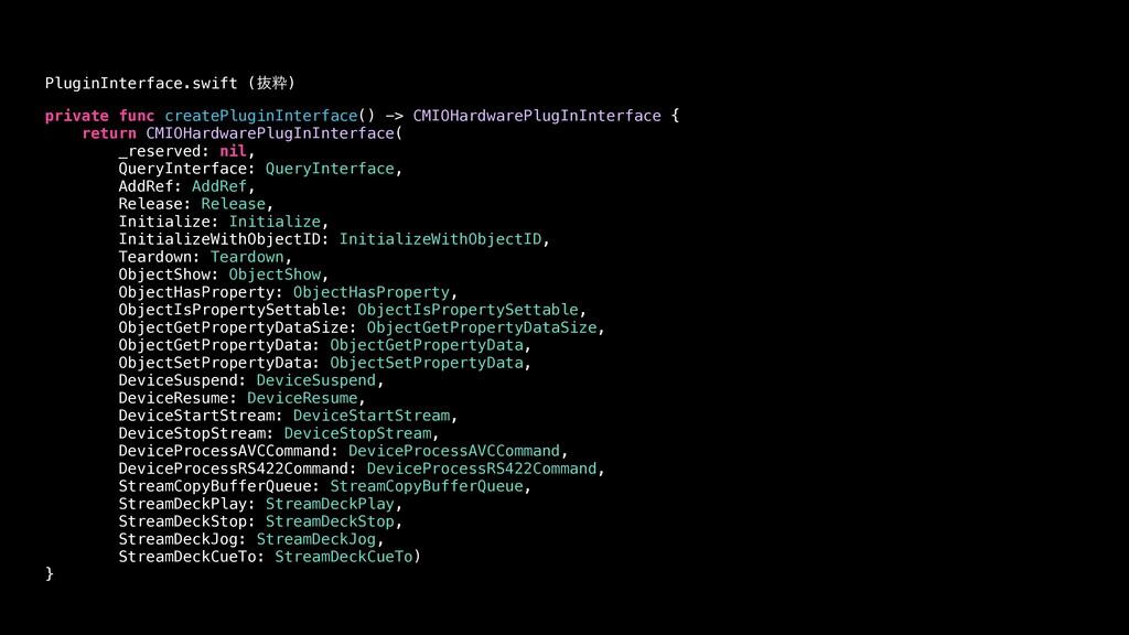 private func createPluginInterface() -> CMIOHar...