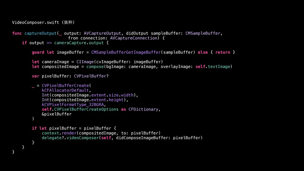func captureOutput(_ output: AVCaptureOutput, d...