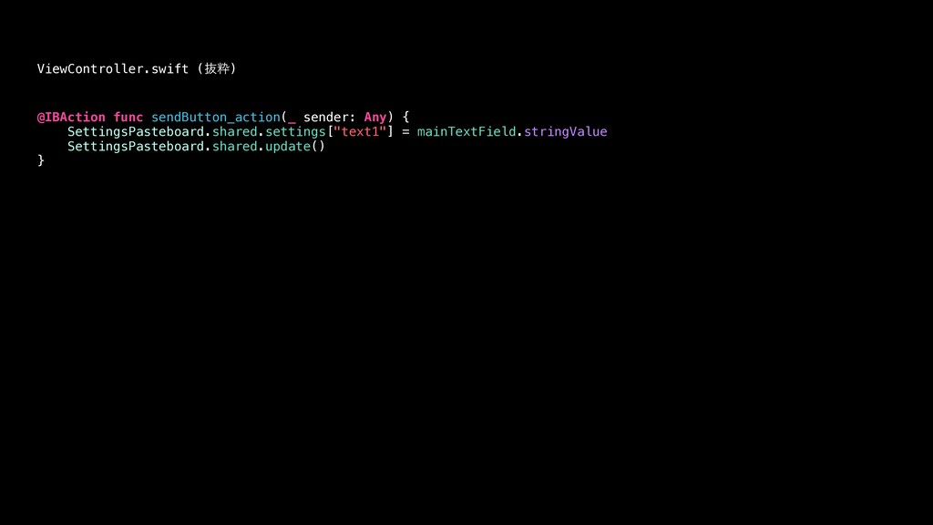 @IBAction func sendButton_action(_ sender: Any)...