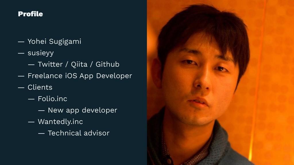 Profile — Yohei Sugigami — susieyy — Twitter / Q...