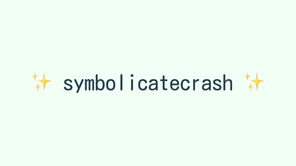 ✨ symbolicatecrash ✨