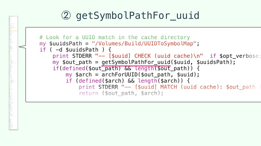 # Look for a UUID match in the cache directory ...