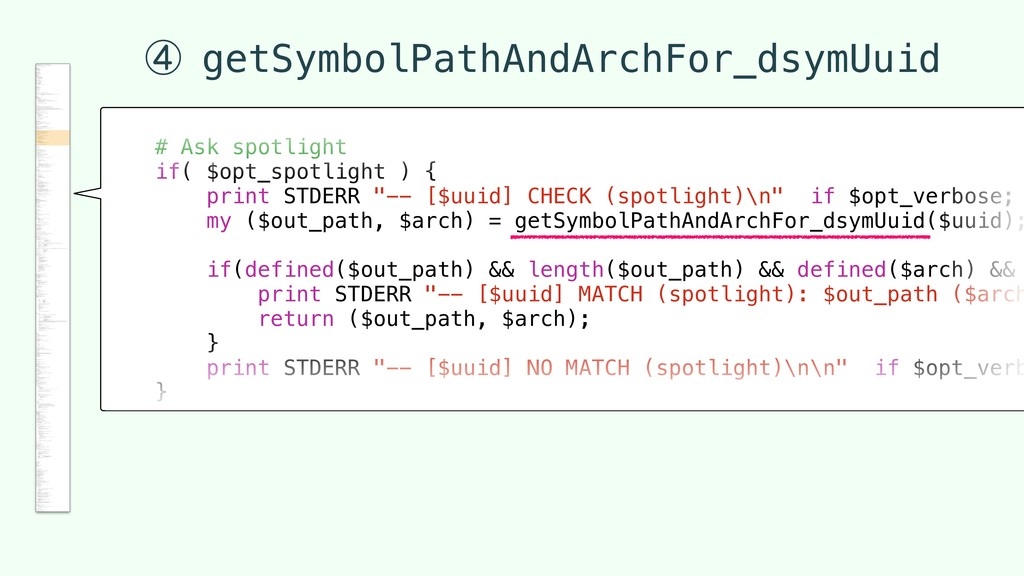 # Ask spotlight if( $opt_spotlight ) { print ST...