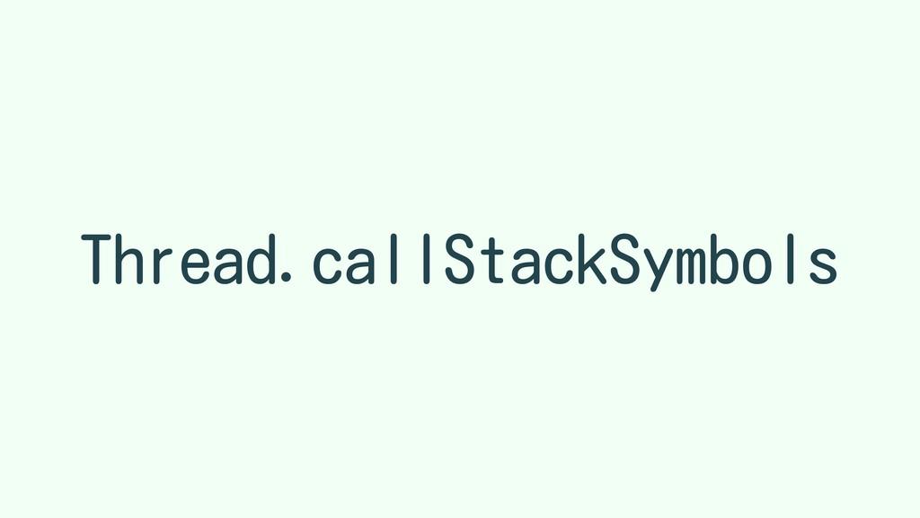 Thread.callStackSymbols
