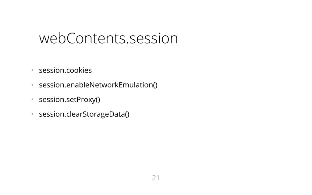 webContents.session • session.cookies • sessi...
