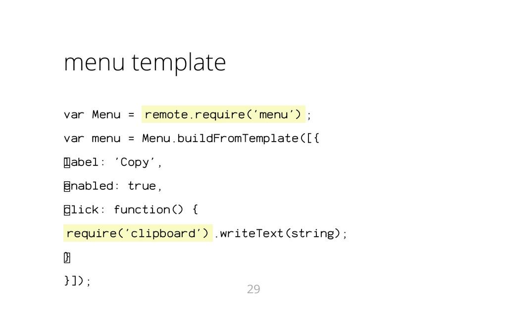 menu template var Menu = remote.require('menu')...
