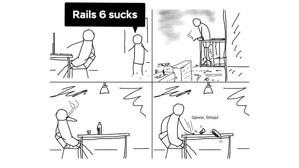 Rails 6 sucks