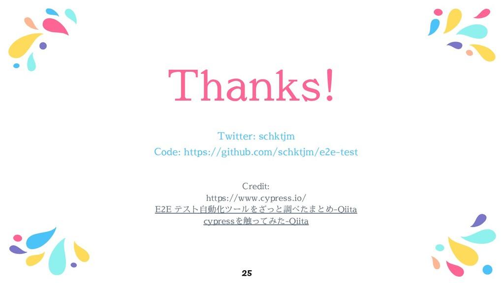 Thanks! Twitter: schktjm Code: https://github.c...