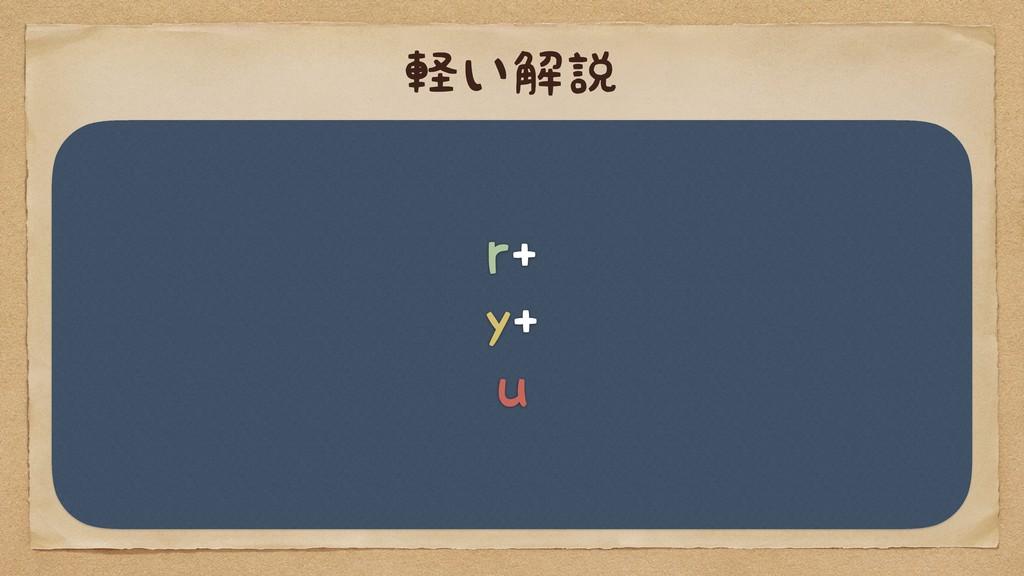 ͍ܰղઆ S Z V