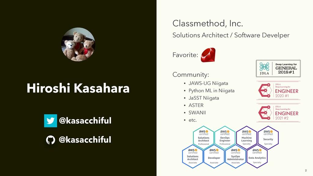 Classmethod, Inc.   Solutions Architect / Softw...