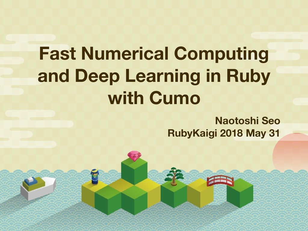 Fast Numerical Computing and Deep Learning in R...