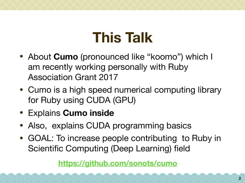 "This Talk • About Cumo (pronounced like ""koomo""..."