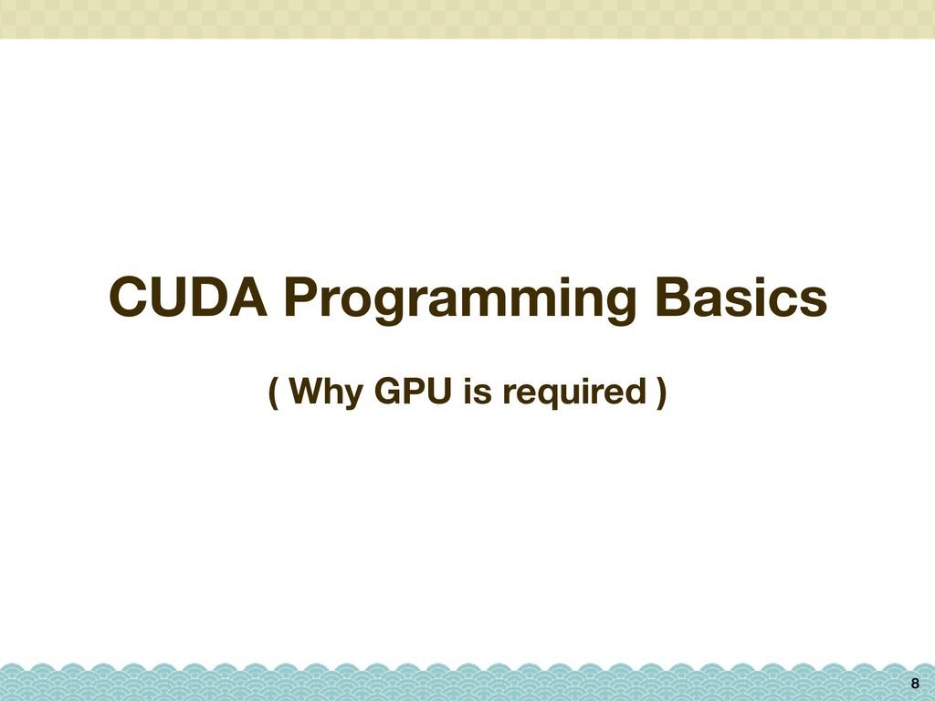 CUDA Programming Basics 8 ( Why GPU is required...
