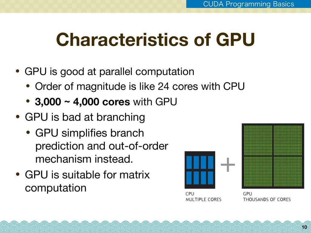 Characteristics of GPU • GPU is bad at branchin...