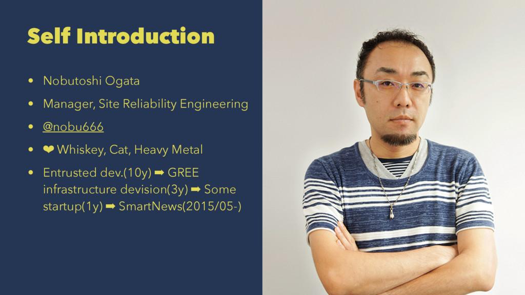 Self Introduction • Nobutoshi Ogata • Manager, ...