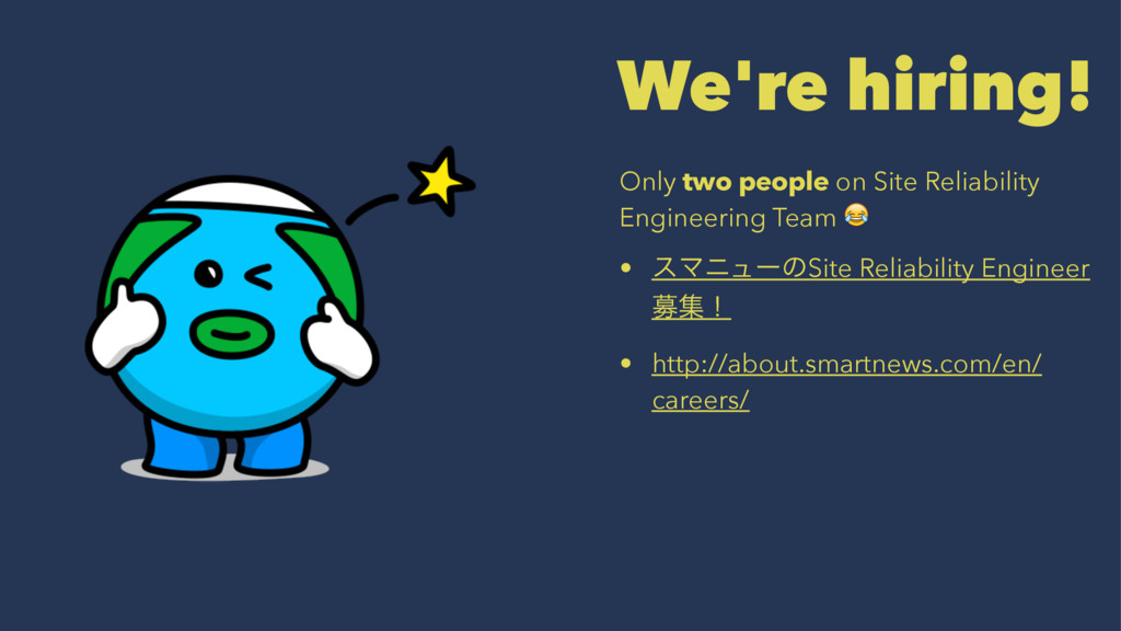 We're hiring! Only two people on Site Reliabili...