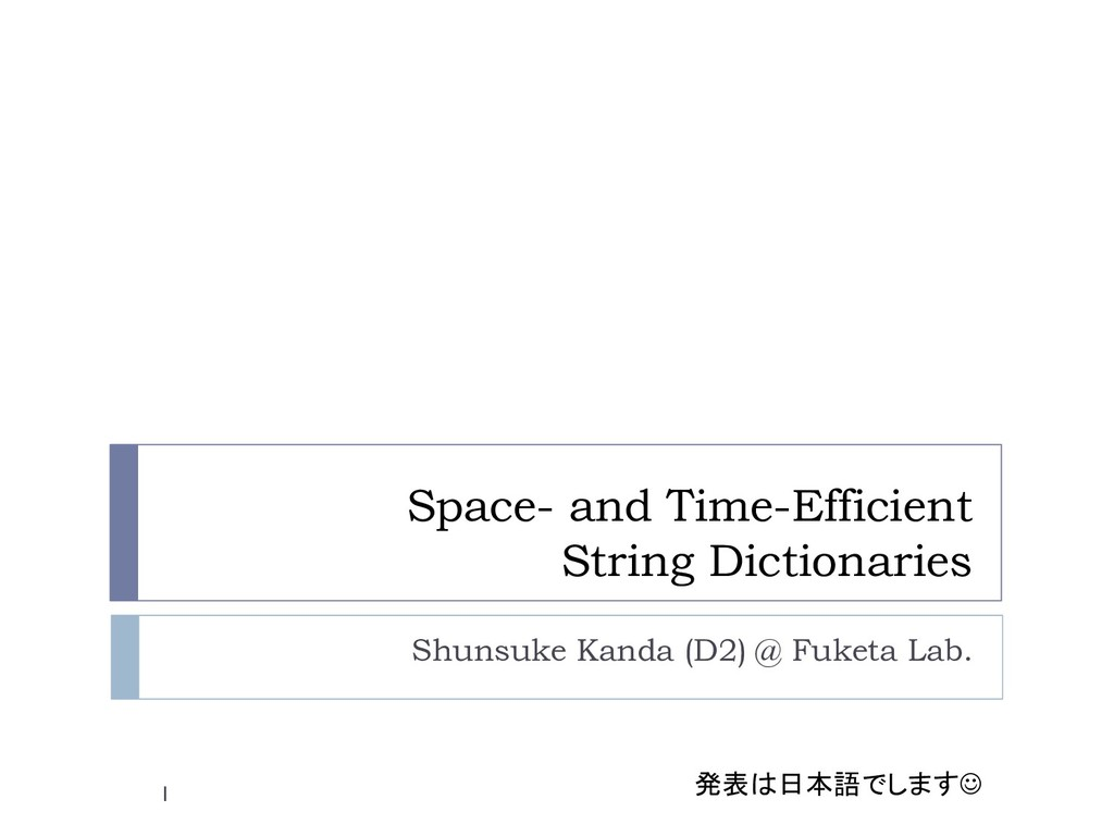 Space- and Time-Efficient String Dictionaries S...