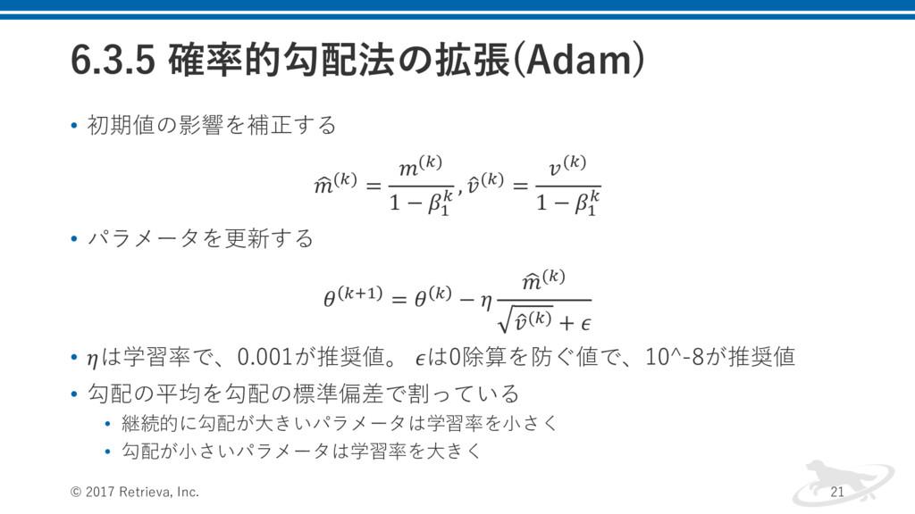 "֬తޯ๏ͷ֦ு ""EBN  • 初期値の影響を補正する  D(>) = (>)..."