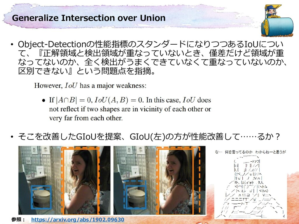Generalize Intersection over Union • Object-Det...