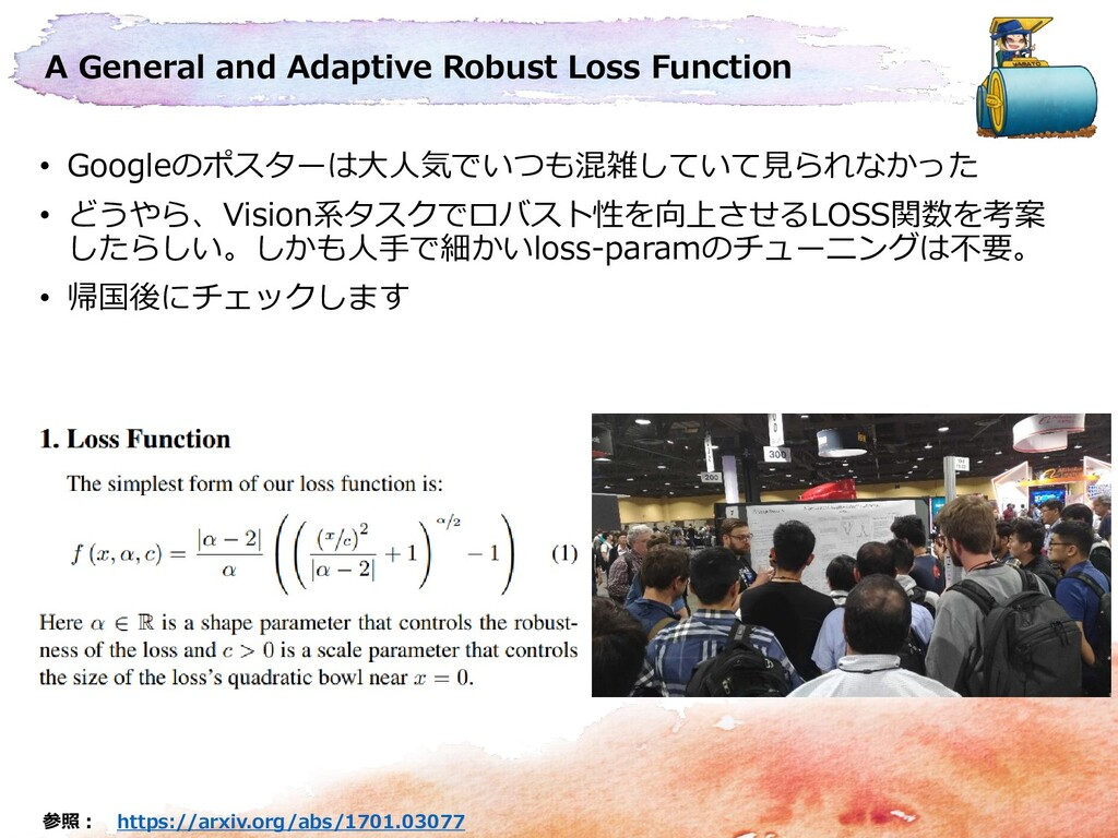 A General and Adaptive Robust Loss Function • G...