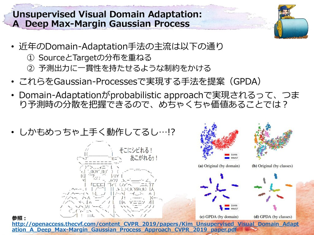 Unsupervised Visual Domain Adaptation: A Deep M...