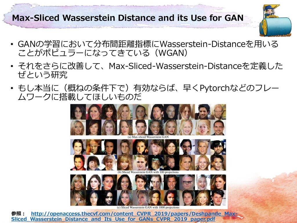 Max-Sliced Wasserstein Distance and its Use for...