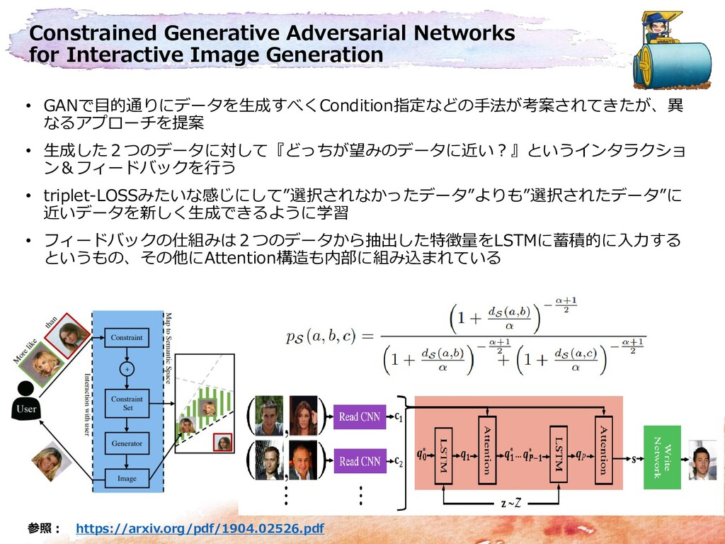Constrained Generative Adversarial Networks for...