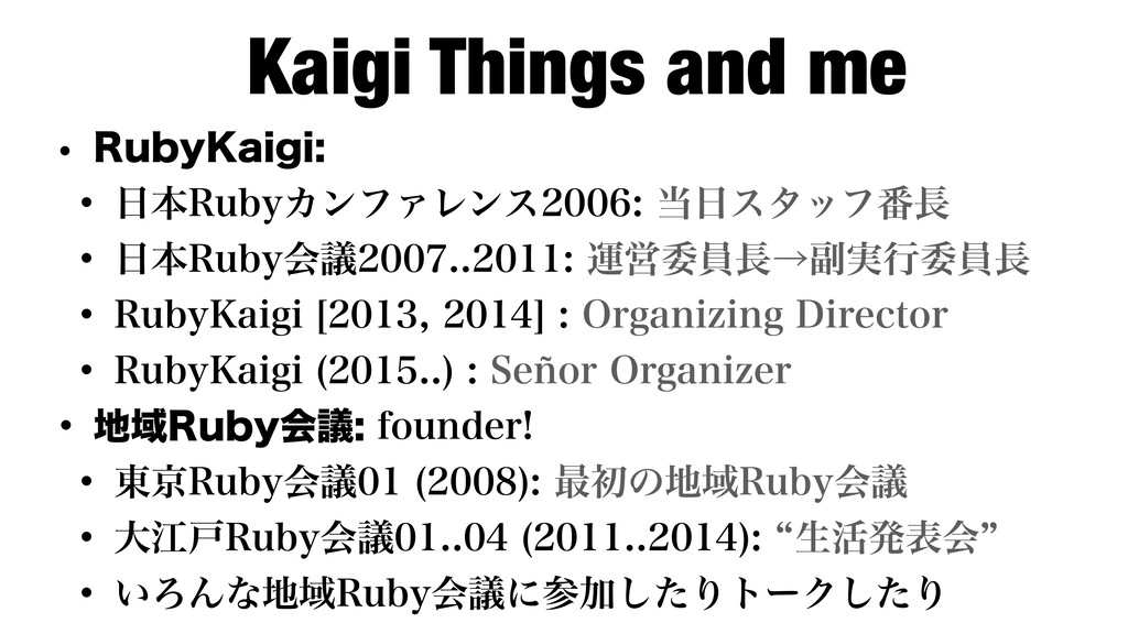 Kaigi Things and me w 3VCZ,BJHJ w ೔ຊ3VCZΧϯϑΝϨ...